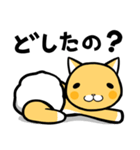 ちゃチャ~オムツをはいた猫~(個別スタンプ:04)