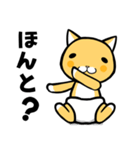 ちゃチャ~オムツをはいた猫~(個別スタンプ:05)