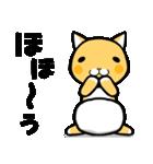 ちゃチャ~オムツをはいた猫~(個別スタンプ:06)