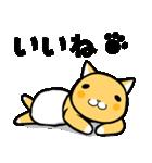 ちゃチャ~オムツをはいた猫~(個別スタンプ:07)