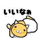 ちゃチャ~オムツをはいた猫~(個別スタンプ:08)