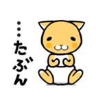 ちゃチャ~オムツをはいた猫~(個別スタンプ:09)