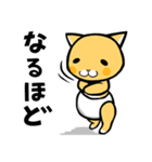 ちゃチャ~オムツをはいた猫~(個別スタンプ:10)
