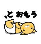 ちゃチャ~オムツをはいた猫~(個別スタンプ:11)