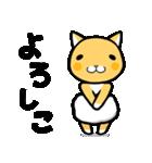 ちゃチャ~オムツをはいた猫~(個別スタンプ:12)