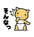 ちゃチャ~オムツをはいた猫~(個別スタンプ:13)