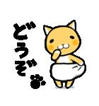 ちゃチャ~オムツをはいた猫~(個別スタンプ:14)