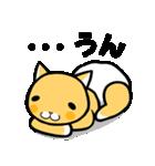 ちゃチャ~オムツをはいた猫~(個別スタンプ:15)