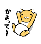 ちゃチャ~オムツをはいた猫~(個別スタンプ:16)