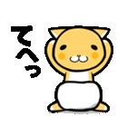 ちゃチャ~オムツをはいた猫~(個別スタンプ:19)