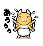 ちゃチャ~オムツをはいた猫~(個別スタンプ:20)
