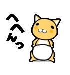 ちゃチャ~オムツをはいた猫~(個別スタンプ:21)