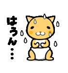 ちゃチャ~オムツをはいた猫~(個別スタンプ:22)