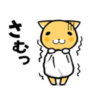 ちゃチャ~オムツをはいた猫~(個別スタンプ:23)