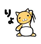 ちゃチャ~オムツをはいた猫~(個別スタンプ:24)