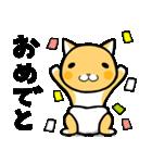 ちゃチャ~オムツをはいた猫~(個別スタンプ:25)