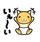 ちゃチャ~オムツをはいた猫~(個別スタンプ:26)