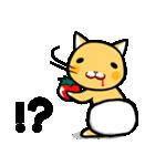 ちゃチャ~オムツをはいた猫~(個別スタンプ:28)
