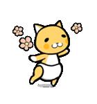 ちゃチャ~オムツをはいた猫~(個別スタンプ:29)