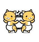 ちゃチャ~オムツをはいた猫~(個別スタンプ:31)