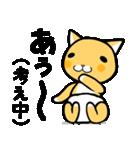 ちゃチャ~オムツをはいた猫~(個別スタンプ:32)