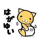 ちゃチャ~オムツをはいた猫~(個別スタンプ:33)