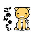 ちゃチャ~オムツをはいた猫~(個別スタンプ:35)
