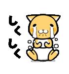 ちゃチャ~オムツをはいた猫~(個別スタンプ:36)