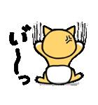 ちゃチャ~オムツをはいた猫~(個別スタンプ:38)