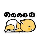 ちゃチャ~オムツをはいた猫~(個別スタンプ:39)