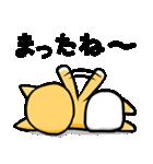 ちゃチャ~オムツをはいた猫~(個別スタンプ:40)