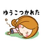 ♦ゆうこ専用スタンプ♦(個別スタンプ:08)