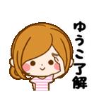 ♦ゆうこ専用スタンプ♦(個別スタンプ:09)