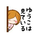 ♦ゆうこ専用スタンプ♦(個別スタンプ:24)