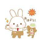 珈琲庵 珈集 〜毎日使える癒しのスタンプ〜(個別スタンプ:01)