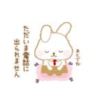 珈琲庵 珈集 〜毎日使える癒しのスタンプ〜(個別スタンプ:05)