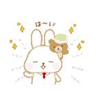 珈琲庵 珈集 〜毎日使える癒しのスタンプ〜(個別スタンプ:06)