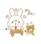珈琲庵 珈集 〜毎日使える癒しのスタンプ〜(個別スタンプ:10)