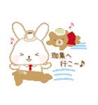 珈琲庵 珈集 〜毎日使える癒しのスタンプ〜(個別スタンプ:11)