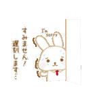珈琲庵 珈集 〜毎日使える癒しのスタンプ〜(個別スタンプ:12)
