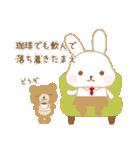 珈琲庵 珈集 〜毎日使える癒しのスタンプ〜(個別スタンプ:14)