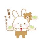 珈琲庵 珈集 〜毎日使える癒しのスタンプ〜(個別スタンプ:15)