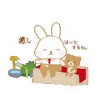 珈琲庵 珈集 〜毎日使える癒しのスタンプ〜(個別スタンプ:16)