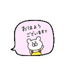 動く!吹き出しの敬語くま!(個別スタンプ:01)