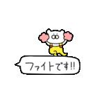 動く!吹き出しの敬語くま!(個別スタンプ:04)