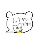 動く!吹き出しの敬語くま!(個別スタンプ:06)