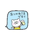 動く!吹き出しの敬語くま!(個別スタンプ:10)