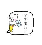 動く!吹き出しの敬語くま!(個別スタンプ:23)