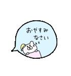 動く!吹き出しの敬語くま!(個別スタンプ:24)