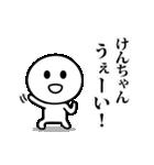 【けんちゃん】が使う動くスタンプ♪(個別スタンプ:03)